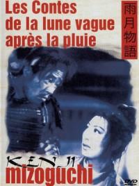 web-les_contes_de_la_lune_vague_apres_la_pluie_original